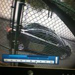 Suspect car 3