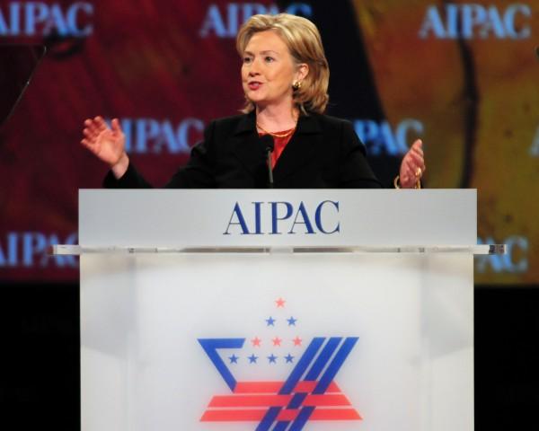 AIPAC 2
