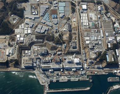 Japan_Contaminated_Plant