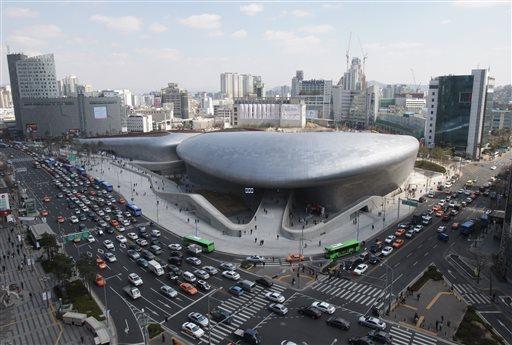 South Korea New Landmark Controversy