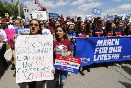 Students speak out at 'March for Our Lives'